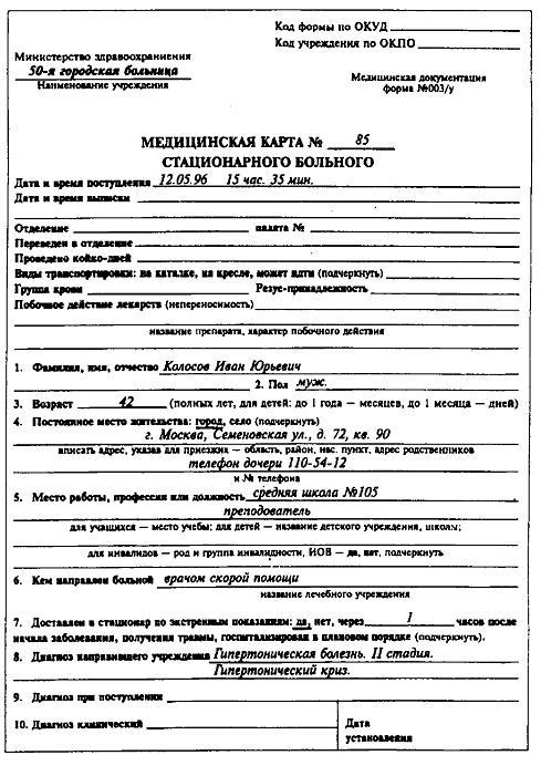 Плата за артезианскую скважину налог